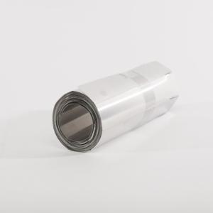 Insulshield (Aluminum Roll)